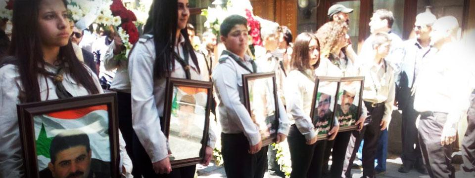 Cortejo de 5 mártires sírios