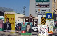 Eleições no Curdistão
