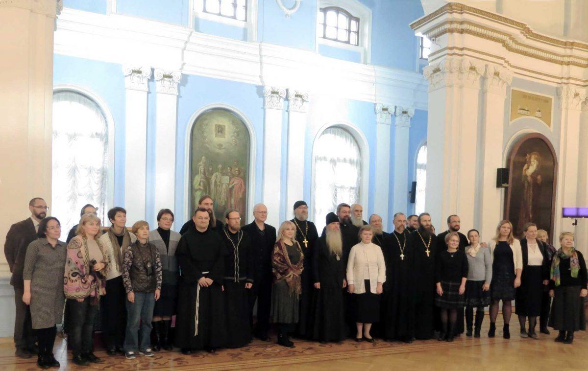Conferência sobre a compreensão teológica do vício em São Petersburgo
